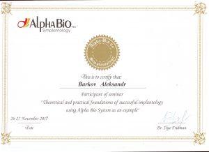 Teoreticheskii-i-prakticheskii-kurs-po-implantatsii-i-protezirovaniyu-na-sisteme-AlphaBio